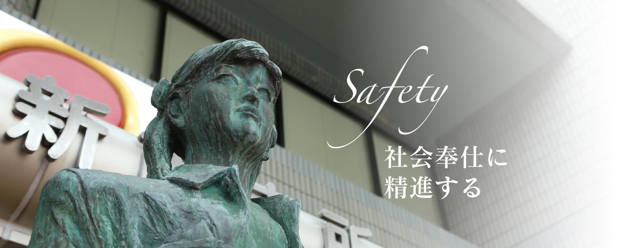福山新市ライオンズクラブ
